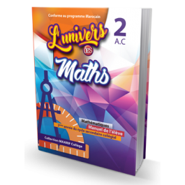 L Univers Des Maths 2eme College Apm 2017