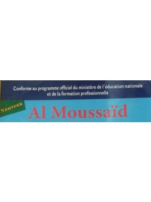 Al moussaid en math TC Bac inter