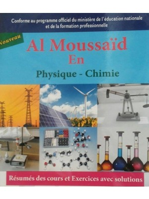 Al moussaid en physique chimie 2 Bac inter SVT T1