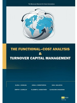 THE FUNCTIONAL–COST ANALYSIS AND TURNOVER CAPITAL MANAGEMENT