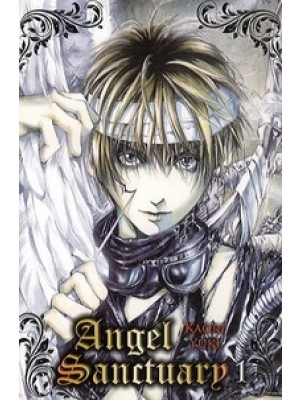 Angel Sanctuary Tome 1