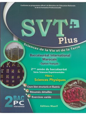 SVT plus 2 Bac Inter PS 2016