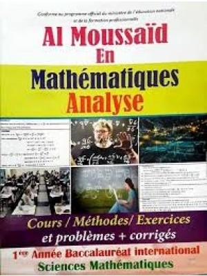 Al moussaid en math analyse 2 Bac inter SM